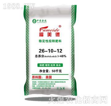 稳定性控释肥料26-10-12-福美德-中鲁大化