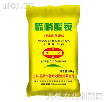 硫硝酸铵-中鲁大化