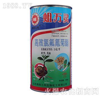 高效氯氟氰菊酯-蛆万灵-海而三利