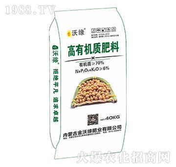 高有机质肥料-金沃缘