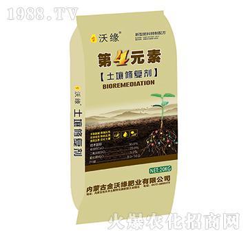 土壤修复剂-第4元素-金沃缘
