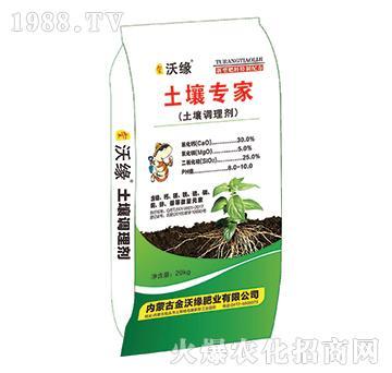 土壤调理剂-土壤专家-金沃缘