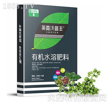 花椒专用-有机水溶肥料