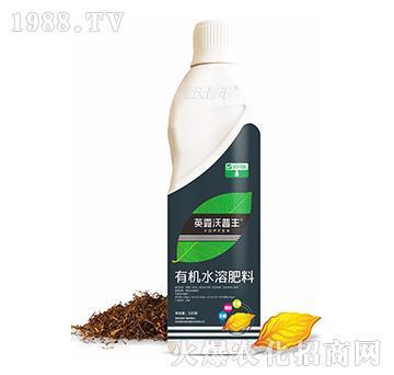 烟草专用-有机水溶肥料