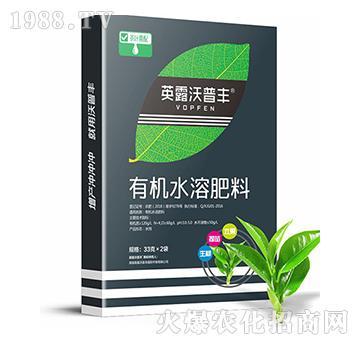 茶叶专用-有机水溶肥料