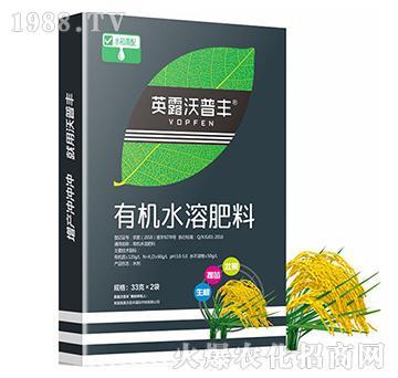 水稻专用-有机水溶肥料