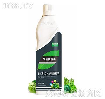 叶菜专用-有机水溶肥料