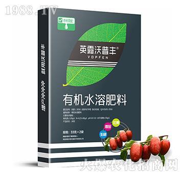 枣树专用-有机水溶肥料