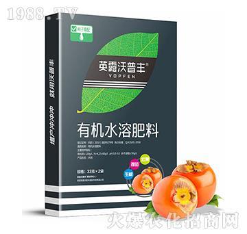 柿子专用-有机水溶肥料