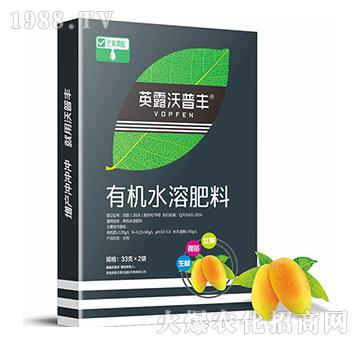 芒果专用-有机水溶肥料
