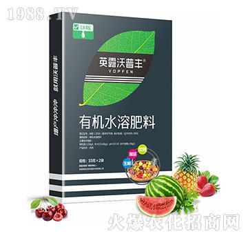 瓜果专用-有机水溶肥料