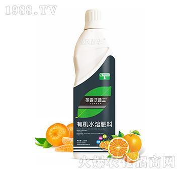 柑橙专用-有机水溶肥料