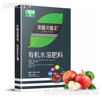 苹果专用-有机水溶肥料