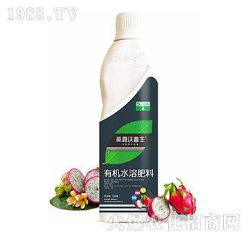 火龙果专用-有机水溶肥