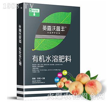 桃树专用-有机水溶肥料