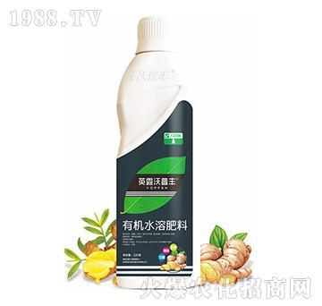 大姜专用-有机水溶肥料