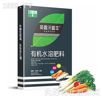 萝卜专用-有机水溶肥料