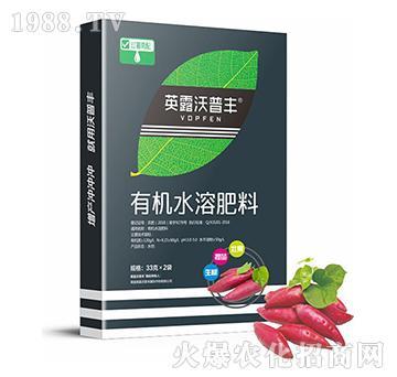 红薯专用-有机水溶肥料