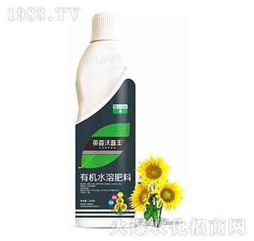 向日葵专用-有机水溶肥