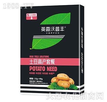 土豆高产套餐-沃普丰