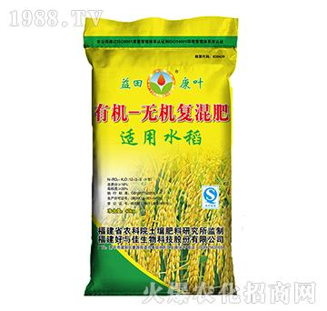 水稻适用有机-无机复混肥-益田康叶-好与佳