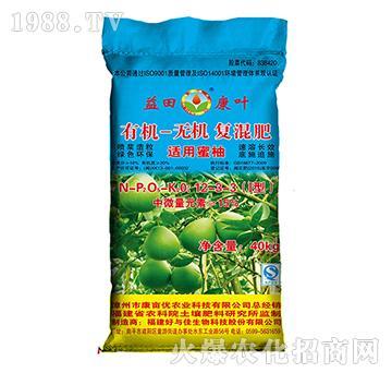 蜜柚适用有机-无机复混肥12-3-3-益田康叶-好与佳