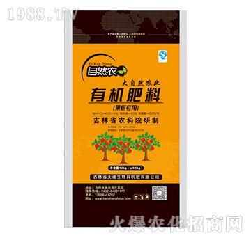 果树专用有机肥料-自然农-天成生物