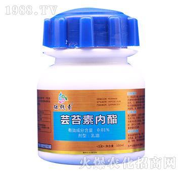 0.01%芸苔素内酯(