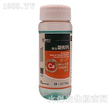 螯合糖醇钙-施密克