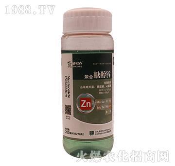 螯合糖醇锌-施密克