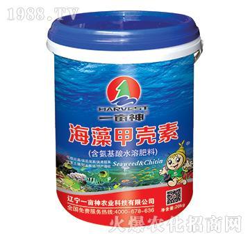 海藻甲壳素-一亩神