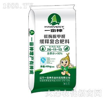 脲甲醛缓释复合肥料26
