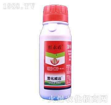 10%苯甲吡虫啉小麦种衣剂-红衣盾-萱化威远
