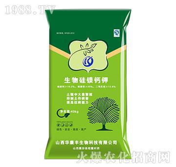 生物硅镁钙钾-华康丰
