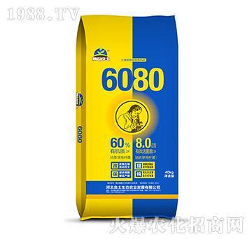 土壤修复生物有机肥-6080-冀益良土