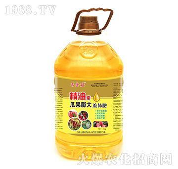 瓜果膨大(流体肥)精油