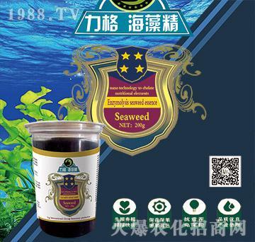 海藻精-力格