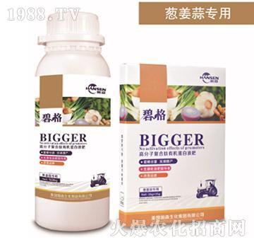 葱姜蒜专用高分子复合肽