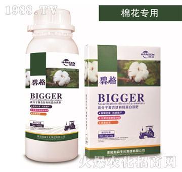 棉花专用高分子复合肽有机蛋白液肥-碧格-瀚森农业