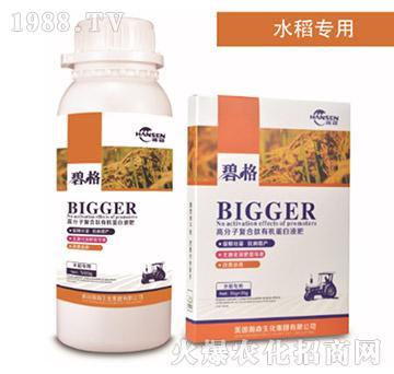 水稻专用高分子复合肽有机蛋白液肥-碧格-瀚森农业