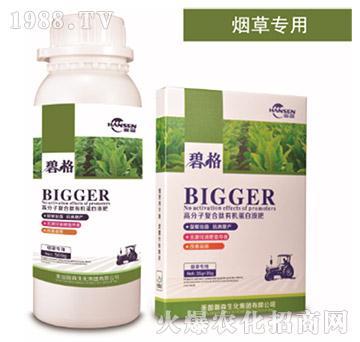 烟草专用高分子复合肽有机蛋白液肥-碧格-瀚森农业