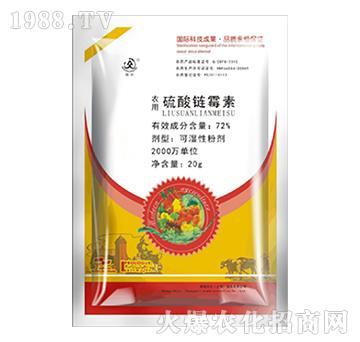72%硫酸链霉素-贝尔