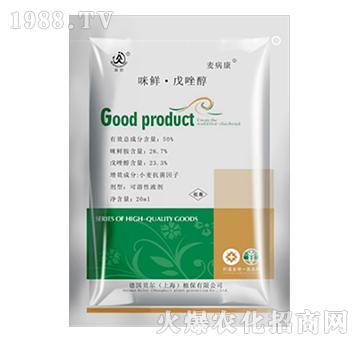 50%咪鲜・戊唑醇-麦