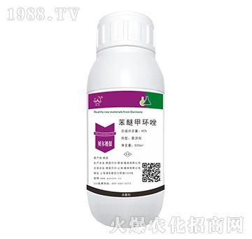 40%苯醚甲环唑-贝尔