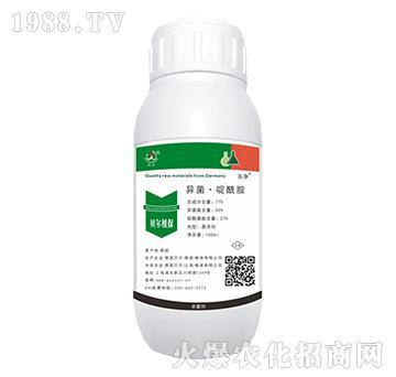 77%异菌・啶酰胺-灰净-贝尔