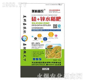 长效缓释掺混肥料-硅+锌水稻肥-美科益农