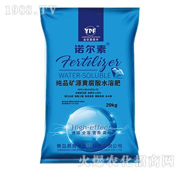 纯品矿源黄腐酸水溶肥-诺尔素-易普丰