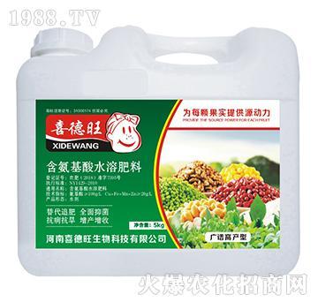 广谱高产型含氨基水溶肥料-喜德旺