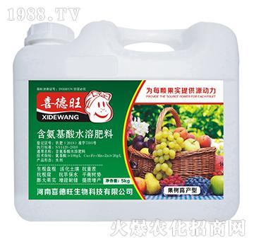 果树高产型含氨基水溶肥料-喜德旺
