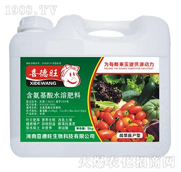 蔬菜高产型含氨基水溶肥料-喜德旺